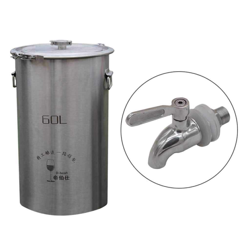 304 Stainless Steel Fermenter Fermentation Barrel Home Brew Wine Beer Fermenters 60L with Faucet