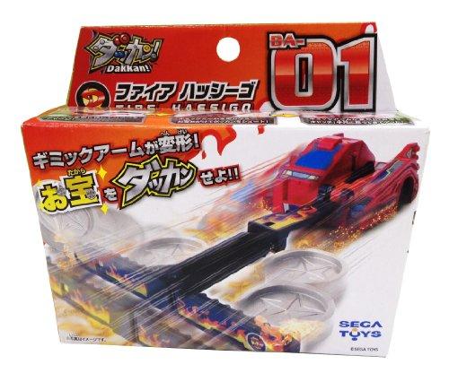 DA-01 Dhaka fire emissions Hussey Gore -  SEGA toys, 4979750783197