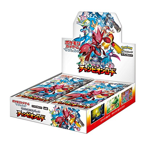 Pokemon Sun Moon Reinforced Expansion Pack