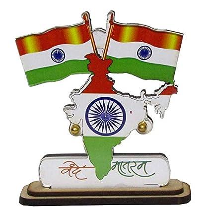 Ramanta Univarsal Indian Map Symbol With Vande Matrum Flag For Volvo