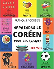 Apprendre le Coréen pour les Enfants: 200 Mots Essentiels (Français / Coréen), Apprendre le Coréen pour les débutants, Apprendre à parler Coréen ( hangul )
