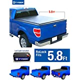 Tyger Auto TG-BC2C2060 RoLock Low Profile Roll-Up Truck Bed Tonneau Cover 2014-2018 Chevy Silverado/GMC Sierra 1500 | Fleetside 5.8' Bed | For models without Utility Track System