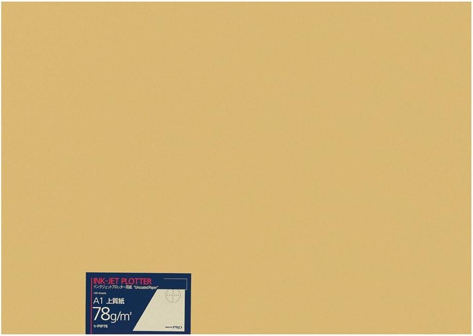 Kokuyo – Rollo papel tamaño A1, 100 hojas de papel de calidad celda – pip76: Amazon.es: Oficina y papelería