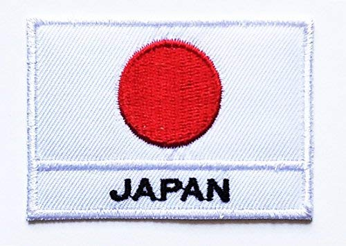 (HHO Japan Flag Patch Japanese National flag Patch Embroidered DIY Patches, Applique Sew Iron on for everyone Craft Patch for Bags Jackets Jeans Clothes Patch Jacket T-shirt Sew Iron on)