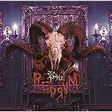 REDЯUM【初回限定盤:B】