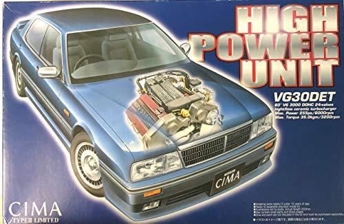 アオシマ 1/24 ハイパワーユニットシリーズ シーマ タイプII リミテッド(VG30DET) プラモデルの商品画像