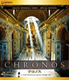 CHRONOS クロノス [Blu-ray]