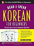 img - for Read and Speak Korean for Beginners with Audio CD, 2nd Edition (Read & Speak for Beginners) 2nd edition by Shin, Sunjeong (2011) Paperback book / textbook / text book