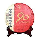 Yunnan Pu'er Tea General Class Chapter Jianjun 90th Anniversary Tea Tea 357g/cake 云南普洱茶 将军班章 建军90周年纪念茶 生茶357g/饼