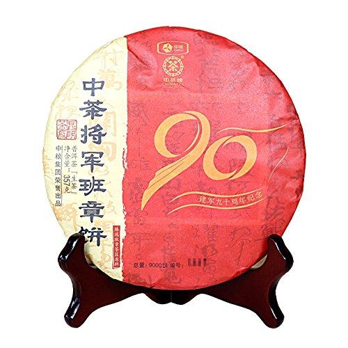 Yunnan Pu'er Tea General Class Chapter Jianjun 90th Anniversary Tea Tea 357g/cake 云南普洱茶 将军班章 建军90周年纪念茶 生茶357g/饼 by 中茶