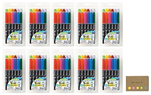 Kuretake Fudebiyori Bush Pen, 12 Colors Set,, 10-pack, Sticky Notes Value Set by Stationery JP