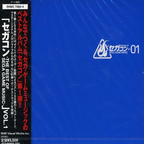 Price comparison product image SEGACON: The Best of Sega Game Music,  Vol. 1
