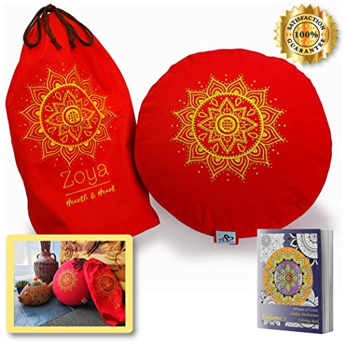 (Meditation Cushion Yoga Pillow Bolster Zafu | SOFTSupport Comfort | Red Canvas | Embroidered Golden-Heart Chakra | Bonus Guided Meditations, 3 Mindful Coloring Books, and Matching Carryall Bag)