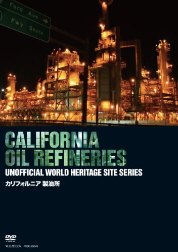 Special Interest - California Oil Refineries [Japan DVD] POBD-25045