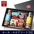 【50代女性】義理の両親へのお土産に焼き菓子の詰め合わせセットを教えて!【予算8000円】