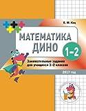 Dino Mathematics 1-2