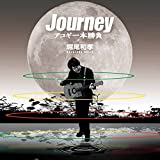 Kazutaka Holio - Journey -Akogi Ippon Shobu- [Japan CD] SMRA-1010 by Kazutaka Holio
