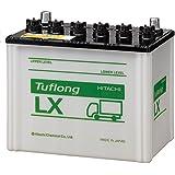 HITACHI [ 日立化成株式会社 ] 国産車バッテリー [ Tuflong LX ] GL 85D26R