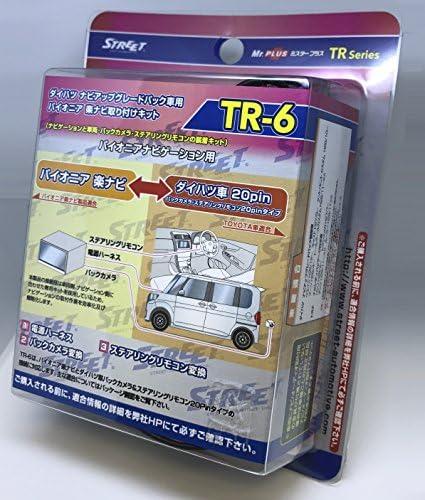 STREET(ストリート) Mr.PLUS 楽ナビ取付キット(電源取出し、バックカメラ・ステリモ変換) ダイハツ用 TR-6