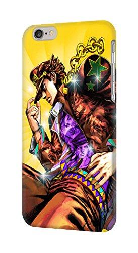 coque iphone 8 jojo's