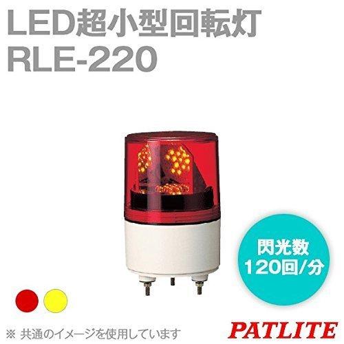 パトライト ( PATLITE ) RLE-220-R RLE-220-R B00LHKB5VK