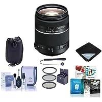 Sony 28-75mm f/2.8 SAM Alpha A DSLR Mount Zoom Lens - Bundle with 67mm Filter Kit, Lens Case, Lens Wrap (15x15), Cleaning Kit, Cap Leash, Pro Software Package