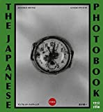 The Japanese Photobook, 1912-1980