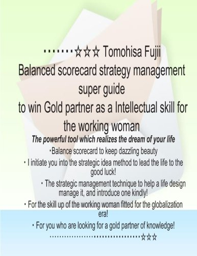 Tomohisa Fujii Balanced scorecard strategy management super guide to win Gold partner as a Intellectual skill for the working woman (Japanese Edition) (Balanced Scorecard As A Strategic Management System)