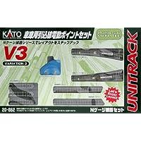 Paquete de variaciones Kato 20-862 V3 Sidings