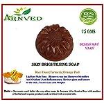 ARNVED Herbal DE-Tan Skin Brightening Soap