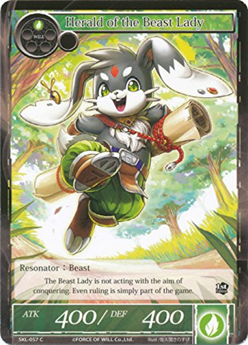 Force of Will - Herald of the Beast Lady - SKL-057 - Common - The Seven Kings of the Lands
