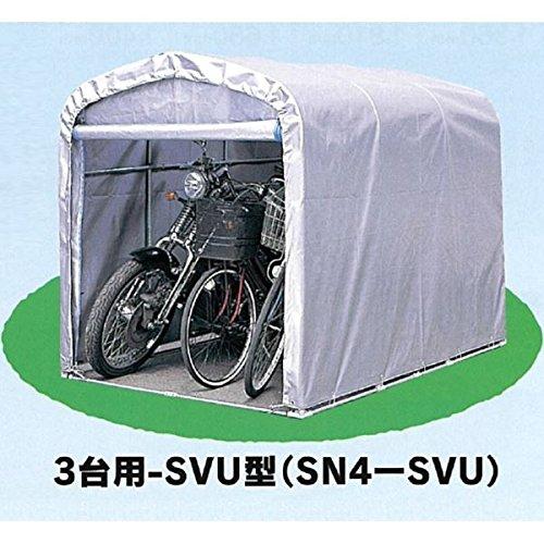自転車置き場 南栄工業 サイクルハウス 3台用-SVU型(SN4-SVU) 本体セット 『DIY向け テント生地 家庭用 サイクルポート 屋根』 B00WNT6EGA 20200