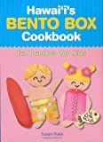 Hawaii's Bento Box Cookbook, Susan Yuen, 1566478650