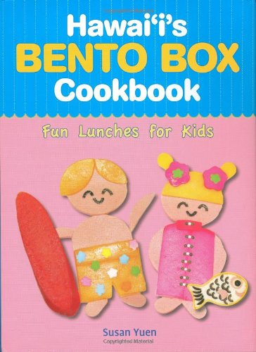 Download Hawaii's Bento Box Cookbook: Fun Lunches for Kids pdf epub