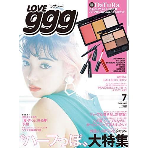 LOVEggg 2019年7月号 画像
