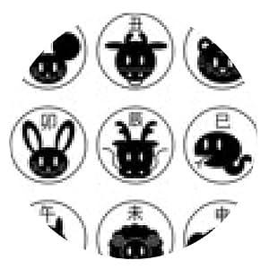 alfombrilla de ratón zodiaco chino-blanco y negro - ronda - 20cm