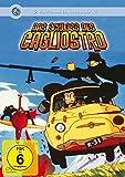 ルパン三世-カリオストロの城(ドイツ語版)Das Schloss des Cagliostro DVD [Import]