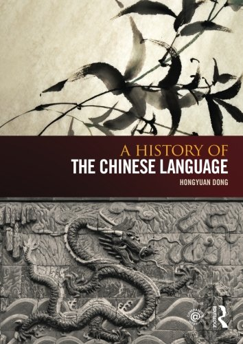 (A History of the Chinese Language)