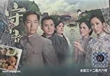 Storm in a Cocoon (TVB drama, 6 DVD, 32 Episodes, NTSC All Region)