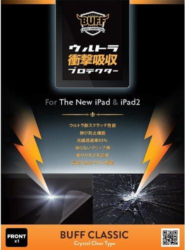 Buff ウルトラ衝撃吸収プロテクターfor new iPad BE-004C