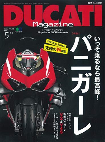 DUCATI Magazine 最新号 表紙画像