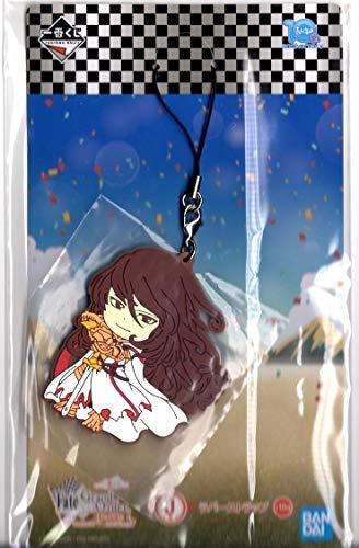一番くじ Fate/Grand Order 夏だ!水着だ!きゅんキャラサマー PART2 J賞 ラバーストラップ ライダー ゲオルギウス