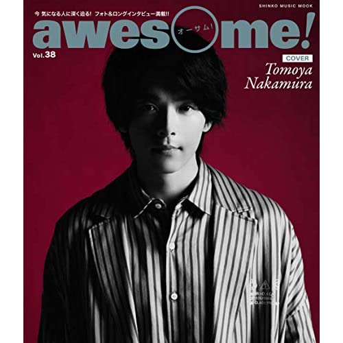awesome! Vol.38 追加画像