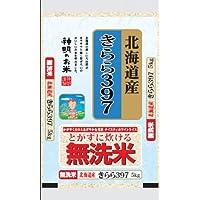 北海道産 無洗米 きらら397