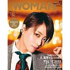 日経 WOMAN 増刊 表紙画像