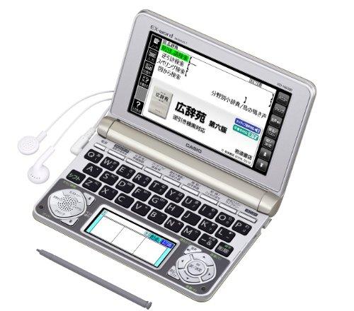 カシオEX-word 電子辞書 生活・教養モデル XD-N6500GD シャンパンゴールド