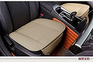 EDEALYN Soft PU leather Car seat cover universal protection Chair cushion Mat Pad No back of a chair,1pcs (Beige-N)