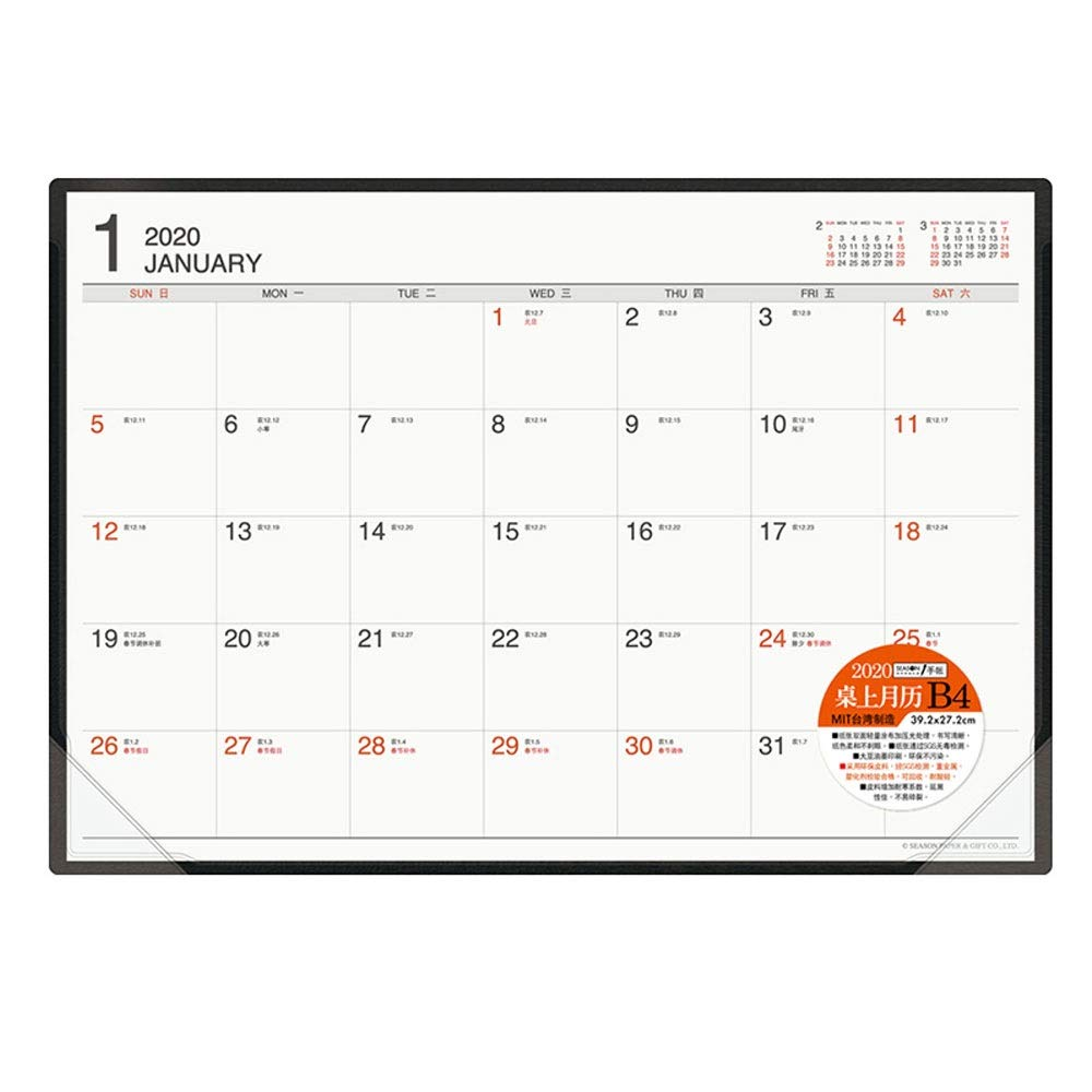 WWY 2020 Monthly Desk Pad Calendar, 15 x 10 Inches Desktop Desk Calendar pad (Color : Black) by WWY