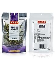 桑叶茶 65克/袋 Mulberry Tea : White Mulberry Leaf Tea Leaves from China, Sugar Free Diabetic Tea : Blood Sugar Control Tea : Certified Organic Wellness Tea to Lower Blood Sugar : Morus alba - 2.3 oz