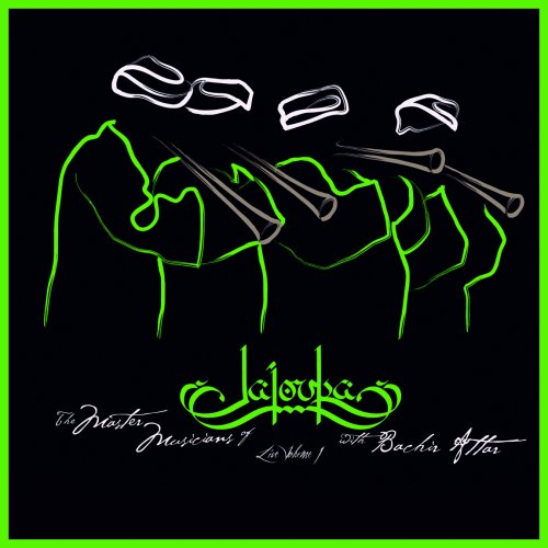 Master Musicans of Jajouka - Live Volume 1 by Destroy All Concepts